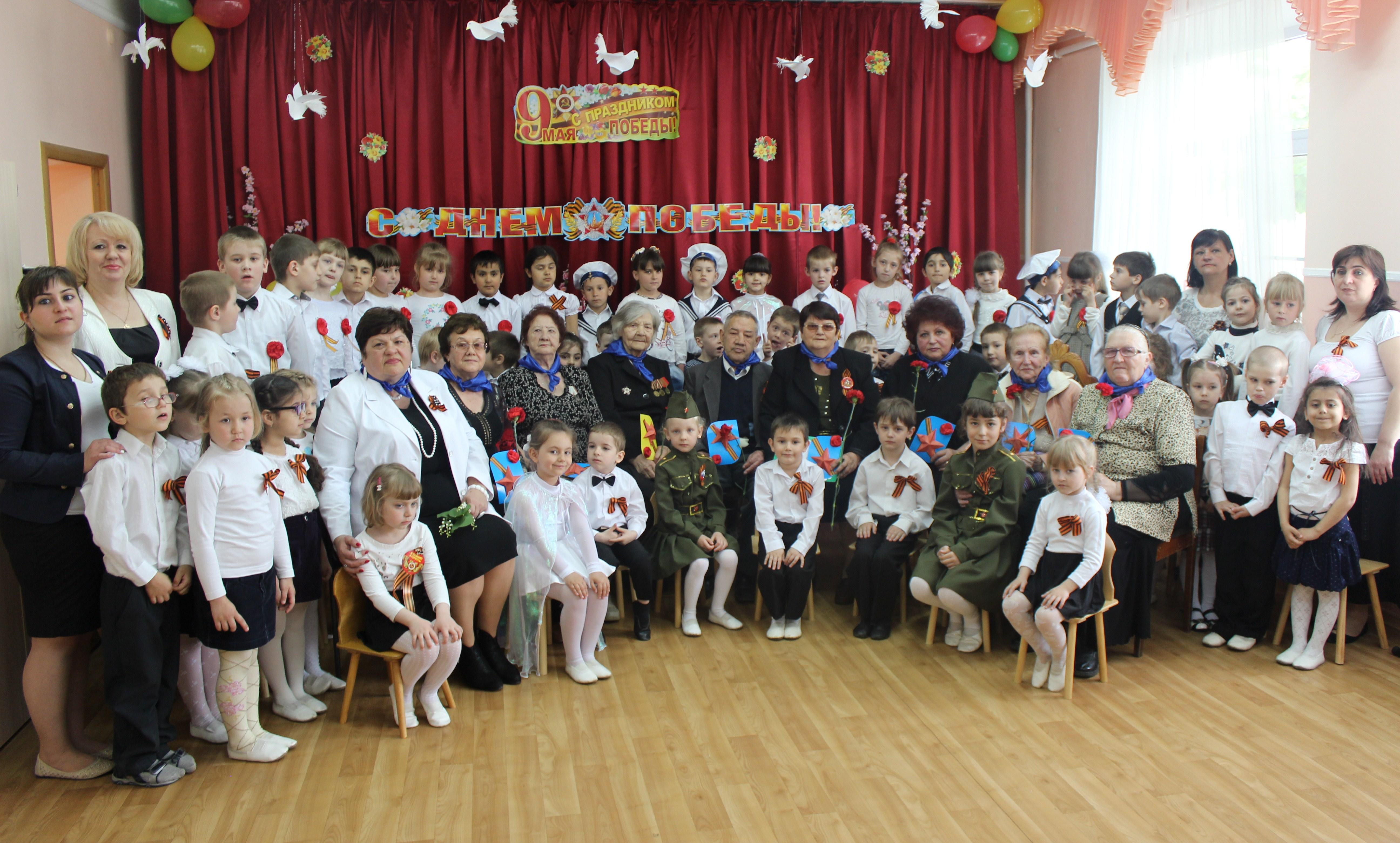 презентация детские рисунки к 70 летию победы
