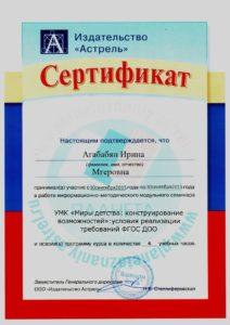 Тарасова 30 09 15 И.М.